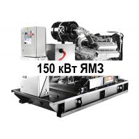 Дизель генератор ЯМЗ 150 кВт АД-150С-Т400-1Р ЯМЗ