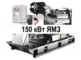 Дизель генератор ЯМЗ 150 кВт АД-150С-Т400-2Р ЯМЗ с автозапуском
