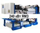 Дизель генератор ЯМЗ 240 кВт АД-240С-Т400-1Р ЯМЗ
