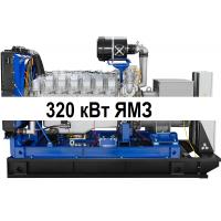 Дизель генератор ЯМЗ 320 кВт АД-320С-Т400-1Р ЯМЗ