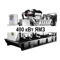 Дизель генератор ЯМЗ 400 кВт АД-400С-Т400-2Р ЯМЗ с автозапуском
