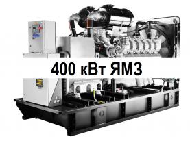 Дизель генератор ЯМЗ 400 кВт АД-400С-Т400-1Р ЯМЗ