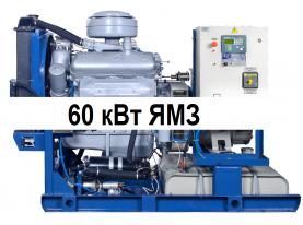 Дизель генератор ЯМЗ 60 кВт АД-60С-Т400-2Р ЯМЗ с автозапуском