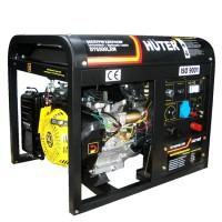 Бензиновый генератор DY6500LXW Huter с функцией сварки с колесами