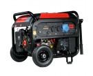 Инверторный генератор Fubag  TI 7000 A ES (Фубаг)
