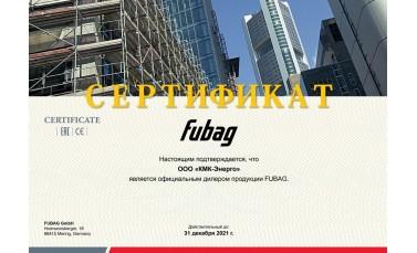 Официальный дилер профессионального немецкого оборудования Fubag