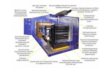 Аккумулятор на дизель генератор: необходимо знать